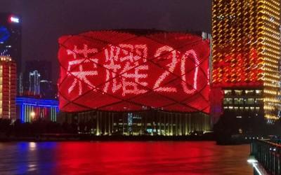 中国9大顶级城市地标同时爆灯!荣耀20刷爆朋友圈