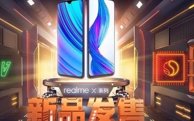 12大手机品牌齐聚京东618 蓄势待发打造新品狂欢!