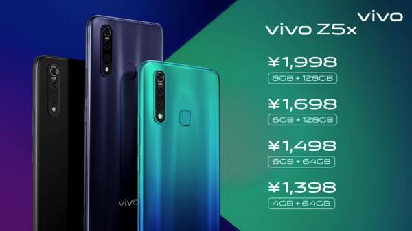 vivo Z5x正式发布:千元极点全面屏+5000mAh大电池