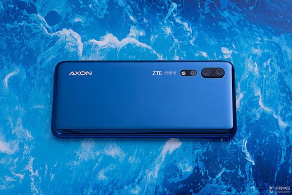 中兴天机AXON 10 Pro