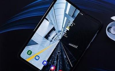 三星Galaxy Fold上市日期或再次推迟 预计将于7月开售
