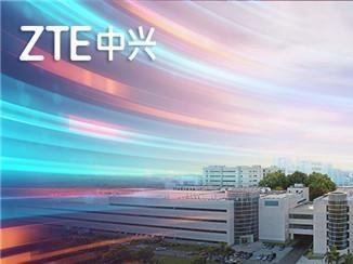 中兴与腾讯签署5G合作备忘录 成立5G联合创新实验室