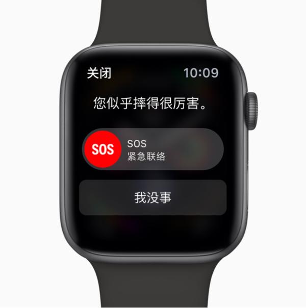 想要一个全新生活方式?你可能需要一块Apple Watch