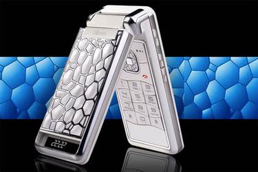 精美绝伦 摩西滴脂工艺手机V680将上市