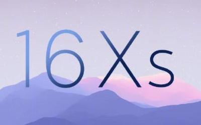 魅族16Xs发布会直播平台汇总 见证真我与潮流的平衡