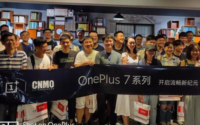 OnePlus 7系列 线下网友体验活动 网友激情引爆全场