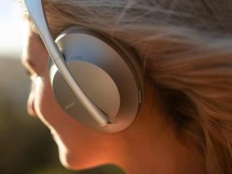 Bose推新款降噪耳机:支持Bose AR/或将代替QC系列
