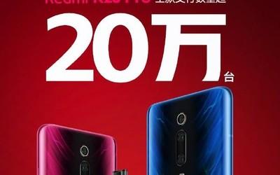 Redmi K20 Pro今日首销 不到两小时全款支付超20万台