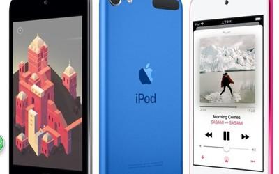 早报:全新iPod touch开售 1599起/共享单车比公交贵
