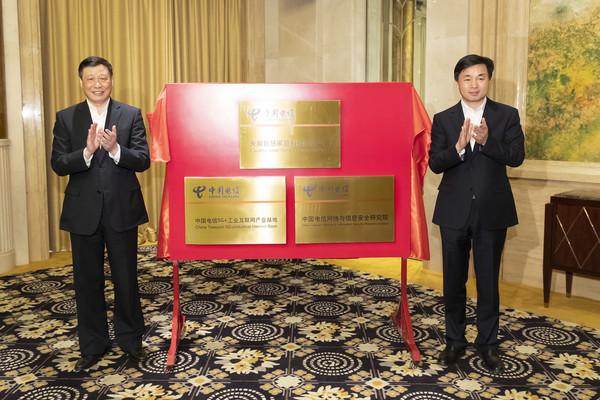 5G再下一城:中国电信在上海打造双千兆示范城市