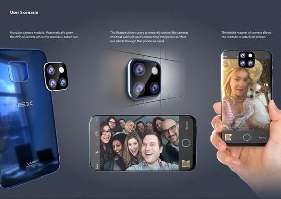 vivo NEX可拆卸摄像头(图源网络)