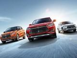 电动汽车全球销量排行:特斯拉排首位 比亚迪随其后