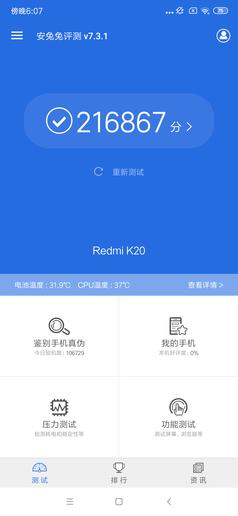 "Redmi K20评测 承前启后它才是红米系列的""真继承人"""