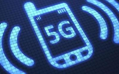 工信部將于近期發放5G牌照 中國即將正式進入5G時代