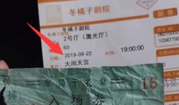 华为自研鸿蒙系统发布定档9月《悟空》微电影的大彩蛋