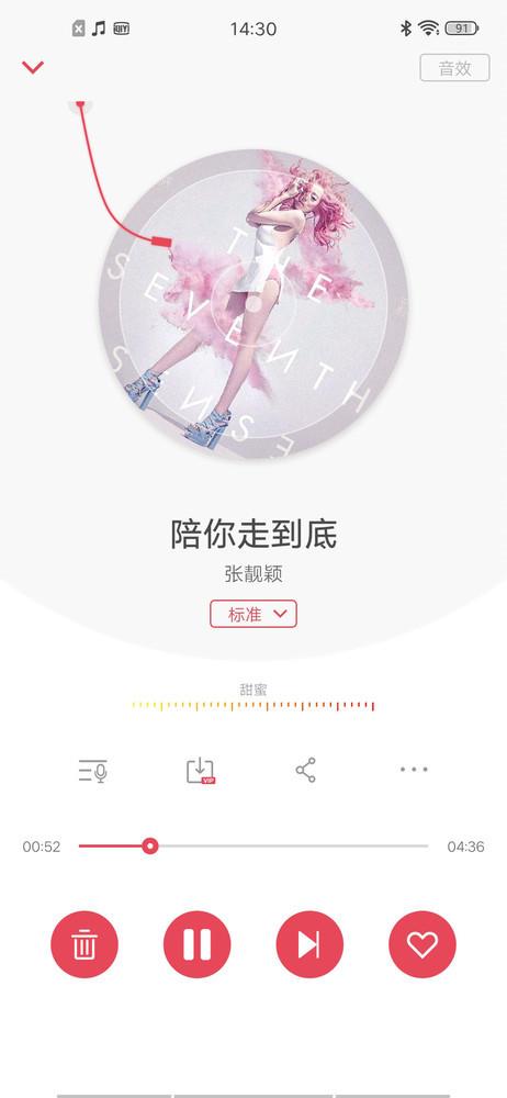 """听说下雨天和宅男最配!vivo Z5x""""不插电""""5小时挑战"""