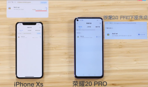 荣耀20 PRO VS iPhone XS