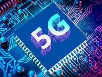 工信部发放5G商用牌照 华为回应全力支持建好中国5G