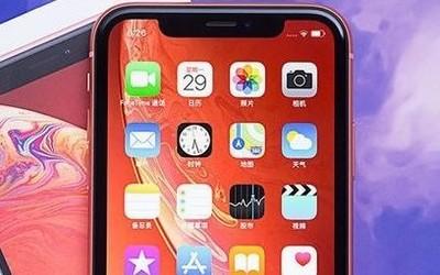 边框又窄了信号又好了!iPhone XR京东4499元真香!