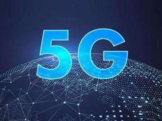 """如何才能用上5G?中国移动:""""不换卡""""""""不换号""""就能用"""