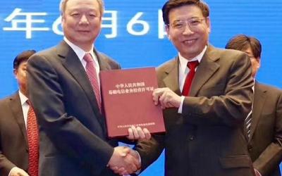 中國聯通獲頒5G牌照 海信手機助力聯通推進5G發展