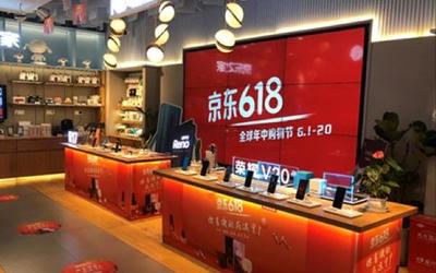 京东618线下战绩优异 京东之家成信息消费体验新地标