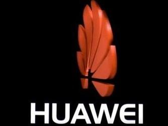 """華為操作系統或將國內命名""""鴻蒙OS""""海外命名""""方舟OS"""""""