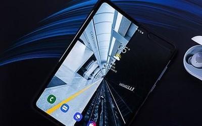 三星高管爆猛料 Galaxy Fold折叠屏手机最快下月上市