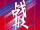 荣耀手机618战报:四平台6项冠军 荣耀20系列9冠王