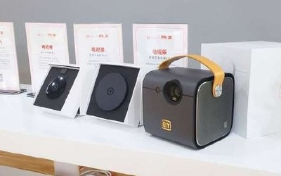 爱奇艺电视果投影仪意外曝光 搭配双JBL音箱效果如何