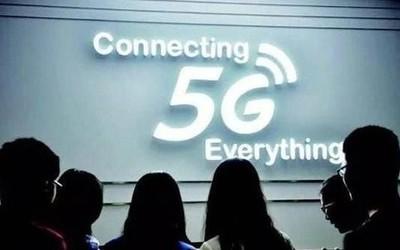 韩国5G用户两个多月破百万 比当年4G普及速度还快