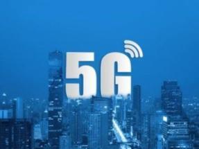 《5G相关人才数据观察报告》:从业人员月薪14110元