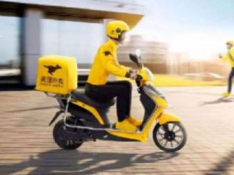 美团变更品牌色为黄色 APP/共享单车/充电宝统统变黄