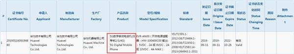 华为Mate 20 X 5G版通过3C认证 巴龙5000+麒麟980