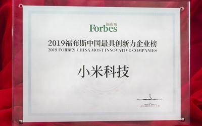 """福布斯中国:小米再登""""2019中国最具创新力企业榜"""""""