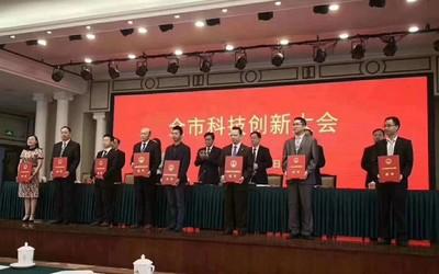 珠海獨角獸企業亮相!魅族榮獲2018年國家科技進步獎