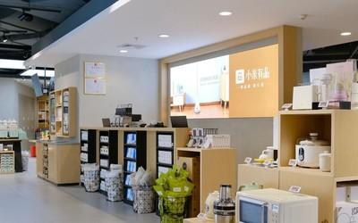 继南京/合肥后 小米有品开启上海大悦城第三家线下店