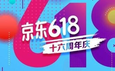 京東公布618數據:榮耀手機登頂/小米轉戰電視奪冠