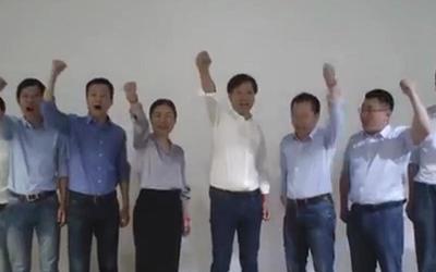 雷軍:新零售建設投入50億 把握5G三年決勝中國市場