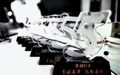 荣耀豪夺618累计销量五连冠 成京东通讯首个五连王者