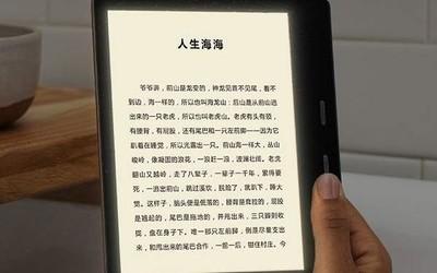 全新Kindle Oasis来了:7寸屏/新增暖光灯/2399元起