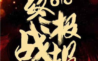 苏宁618华为、荣耀霸榜 以旧换新成用户网购新阵地!