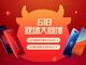 错过618?努比亚返场特惠爆款亚博app怎么下载最高优惠1100元