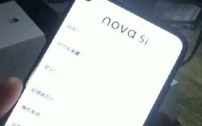 华为nova 5i屏下开孔实锤 麒麟710F/后置AI四摄像头