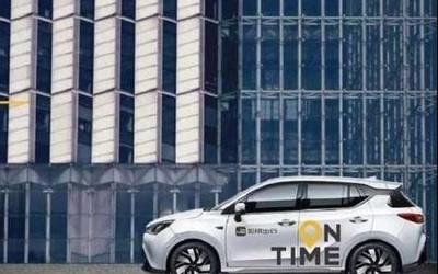 """腾讯投资的网约车""""OnTime""""月底上线 叫车只要1分钱"""
