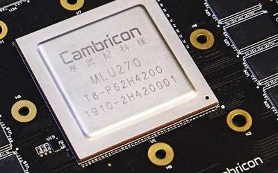 寒武纪推出新一代云端AI芯片思元270及板卡产品!