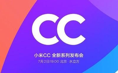 小米CC开机动画公布 定位年轻/后置4800万像素三摄