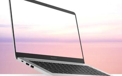 荣耀MagicBook Pro设计曝光 定制屏幕/全新ID设计