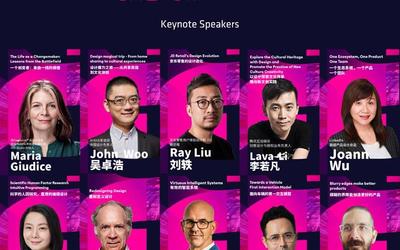 10周年盛典| IXDC2019国际体验设计大会即将启幕