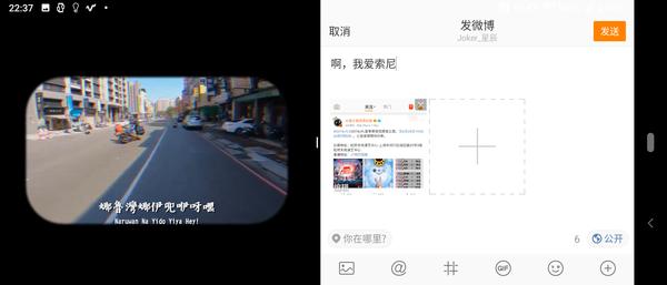 """索尼Xperia 1体验:一部最接近""""One Sony""""战略的手机"""